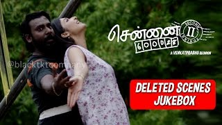 Chennai 28 II Innings | Deleted Scenes - Back to Back | Venkatprabhu , Yuvan Shankar Raja
