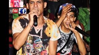 Download مهرجان الخمس صحاب 2 الجزء التانى شارع العقصة الضهرية المحترفين 3Gp Mp4