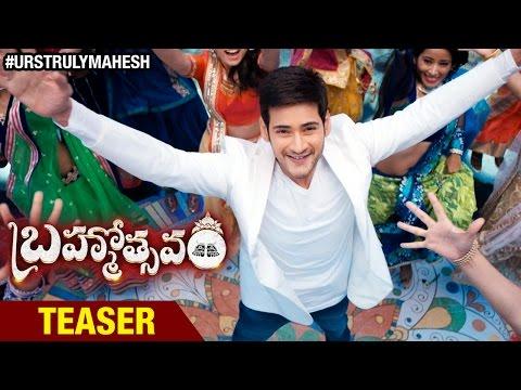Brahmotsavam Teaser | Mahesh Babu | Samantha | Kajal Aggarwal | Pranitha | Telugu Movie