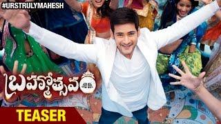 Brahmotsavam Teaser | Mahesh Babu | Samantha | Kajal Aggarwal | Pranitha | 2016 Telugu Movie