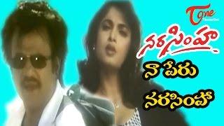 Narasimha Songs - Rajni - Singamalle Nuvvu - Video Song