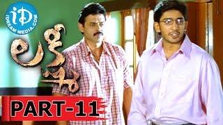 Lakshmi Full Movie Part 11    Venkatesh, Nayantara, Charmy Kaur    Mani Sharma
