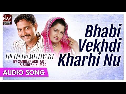 Xxx Mp4 Bhabi Vekhdi Kharhi Nu Sandeep Akhtar Sudesh Kumari Popular Punjabi Duet Songs Priya Audio 3gp Sex
