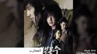 اعمال الممثل الكوري يو سيونغ هو