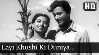 Layi Khushi Ki Duniya (HD) - Vidya Song - Dev Anand - Suraiya - Playful