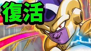 【ドッカンバトル】初見から復活戦士でバトルロード【Dragon Ball Z Dokkan Battle】