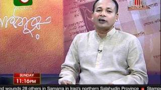 Kobita Abritti - Recitation - By Mahidul Islam (কবিতা আবৃত্তি )