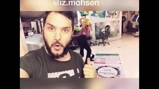 دابسمش هاى زخمى من - Craziest Iranian Dubsmash - Zakhmi_033.mp4
