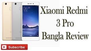 Xiaomi Redmi 3 Pro Review | Bangla
