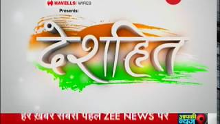 Deshhit: BJP Parliamentary Board meet elects JP Nadda as party's working President
