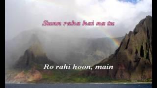 Sun raha hai na tu   Female version - Karaoke