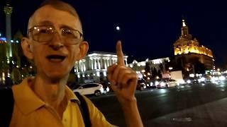 No Tanks, No Missiles at Evening Kreschatik & Independence Square, Kiev, Ukraine