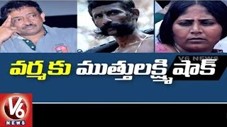 Killing Veerappan | Shock To RGV From Veerappan's Wife Muthulakshmi | Tollywood Gossips | V6 News