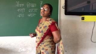 hindi poem by dps grade 2
