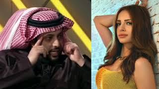 فضيحة : تركي ال الشيخ يضرب الفنانة المصرية آمال ماهر