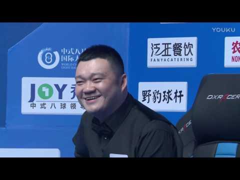 Zheng Yubo (CHN) VS Wang Peng (CHN) - 7th and 8th - 2017 World Chinese 8 Ball Masters Grand Final