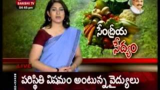 Agro Star Organic Liquid Fertilizer