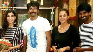Samantha, Sivakarthikeyan kickstart Ponram movie with pooja | Hot Tamil Cinema News, Simran