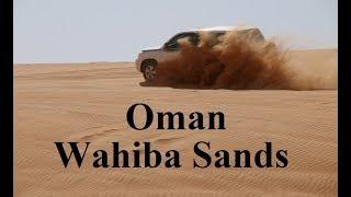 Oman/Beautiful Wahiba Sands (Visit Bedouins )  Part 19