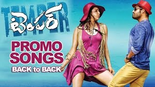 Temper Movie Promo Video Songs Back to Back || Jr NTR, Kajal
