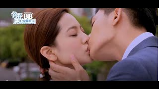 Refresh Man ep 14 後菜鳥的燦爛時代 14