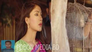 Pinjor By F A Sumon bangla Music Video 2016skmmultimedia