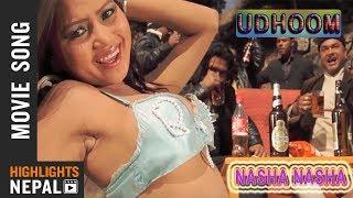 Nasa Nasa | Nepali Movie Item Song UDHOOM | Tilak K.C., Apsana Thapa
