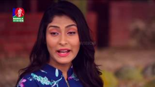Bangla New Natok | Miss You Baba- মিস ইউ বাবা | Mehjabin | Tawsif | Azizul Hakim