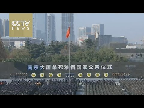 China marks Memorial Day for 1937