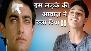 Chaha Hai Tujhko Heart Touching Song   Mann   By Amazing Indian Street Singer