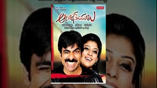 Anjaneyulu | Full Length Telugu Movie | Ravi Teja, Nayanatara,