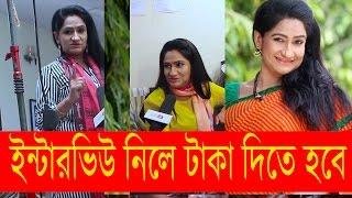 এক মিনিটে ২হাজার টাকা দিসে | Bangla Natok | Movie | behind the scenes EP 1 | Mojar Tv