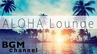 HAWAIIAN GUITAR MUSIC - Relaxing Instrumental Music For Study, Work, Sleep