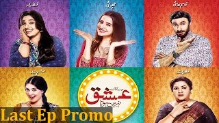 Jab Tak Ishq Nahi Hota Last Episode Promo Wednesday 9:05 PM