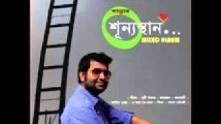 04.Dabi-Anaholy  ( Bangla Album - Bannar Shunnosthan ) 2015