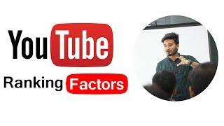 Youtube Seo bangla tutorial | Bangla SEO tutorial ( Part 1 ) -Intoduction