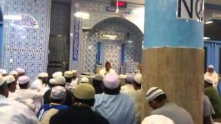 Qiraat Competition Masjid Al aman NY Qari Nazrul Islam