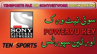Ten Sports pak SonyNet Work Setting In Urdu Hindi