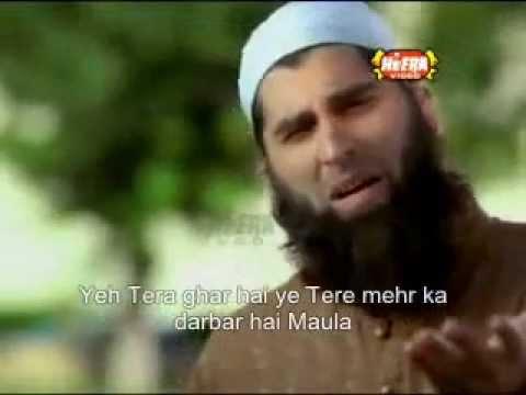 Xxx Mp4 Ilahi Teri Chokhat Par By Junaid Jamshed Subtitle Lyrics 3gp Sex