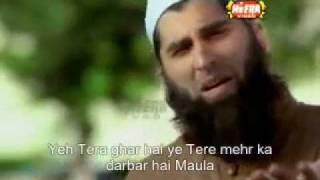 Ilahi teri chokhat par by Junaid Jamshed subtitle lyrics