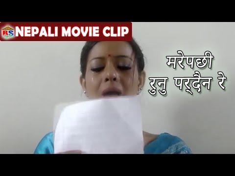 Xxx Mp4 मरेपछी रुनु पर्दैन रे Nepali Movie Scene Shreeman Kalyan Ghimire Pujana Pradha 3gp Sex