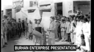 Inayat Hussain Bhatti Best Punjabi film songs Completion - YouTube.flv