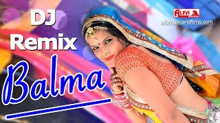 download free DJ Remix | Balama DJ Song | Rekha Shekhawat | Marwadi DJ Song | HD Video | Alfa Music Rajasthani