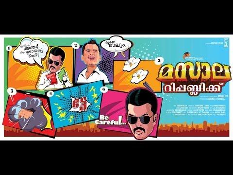 MASALA REPUBLIC - Malayalam Movie Teaser - Indrajith Sukumaran - Sunny Wayne - Sreenath Bhasi