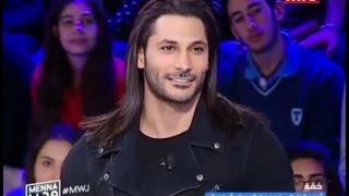 أحمد البايض - منا وجر