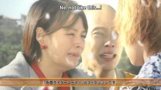 Jikai! Kamen Rider Ghost ~Ep 12~ SUBBED