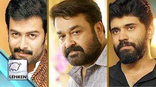 Mohanlal, Nivin & Prithviraj Together For A  Film | Lehren Malayalam