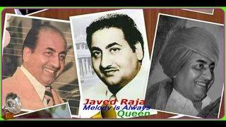 RAFI SAHAB-Film-RAJA VIKRAM-1957-Na Mangoon Main Tera Jahan Prabhu-[ Great Gem in HQ Audio Sound