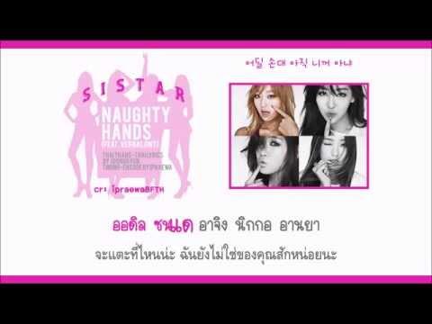 Xxx Mp4 Karaoke Thaisub SISTAR Naughty Hands By IpraewaBFTH 3gp Sex