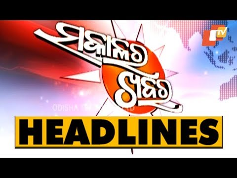 Xxx Mp4 7 AM Headlines 10 Oct 2018 OTV 3gp Sex